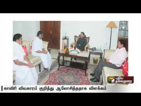 Ministers-Consulting-about-Cauvery-issue-and-State-administration-with-TN-Governor-Vidyasagar-Rao