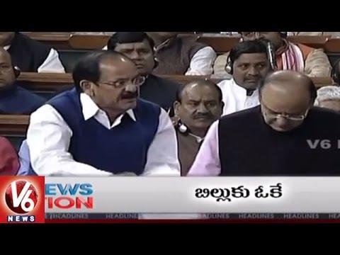 9PM-Headlines-IT-Amendment-Bill-Passed-In-LS-Cashless-Service-V6-News