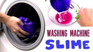 Можем ли мы сделать лизуна в стиральной машине, используя воздушный шарик - эксперимент