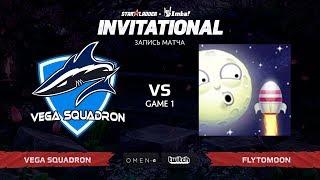 Vega Squadron против FlyToMoon, Первая карта, SL Imbatv Invitational S5 Qualifier