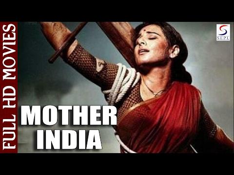 मदर इंडिया l Mother India   Super Hit Hindi Full Movie l Nargis, Raaj Kumar, Sunil Dutt   1957