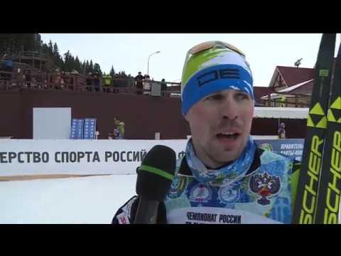 Сергей Устюгов - чемпион России 2017 года в спринте