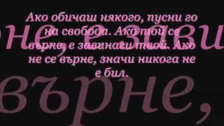 Santra & Lubo Kirov - Без Теб