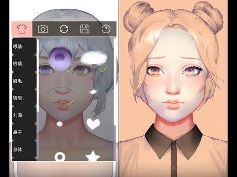 《Live Portrait Maker : 女孩》手機遊戲玩法與攻略教學!