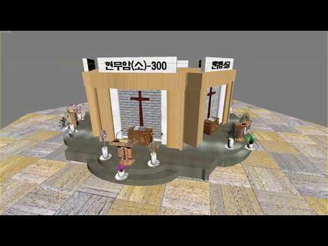 교회 강대상(위에서) 촬영- 여러제품들