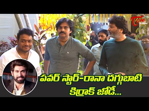 PowerStar@PawanKalyan, Rana Daggubati in Production No 12 Pooja Ceremony | TeluguOne Cinema