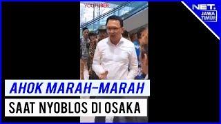 Video FULL VIDEO - Ahok Marah Di Osaka Saat Pencoblosan - NET. JATIM MP3, 3GP, MP4, WEBM, AVI, FLV April 2019