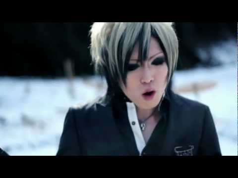 [PV]DIAURA - Lost November