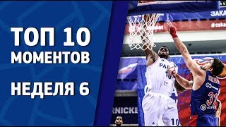Justin Carter in Top 10 moments of the 6-th week in the VTB United League