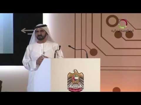 حكومة الامارات الذكية والعديد من التطبيقات والخدمات لخدمة المتعامين