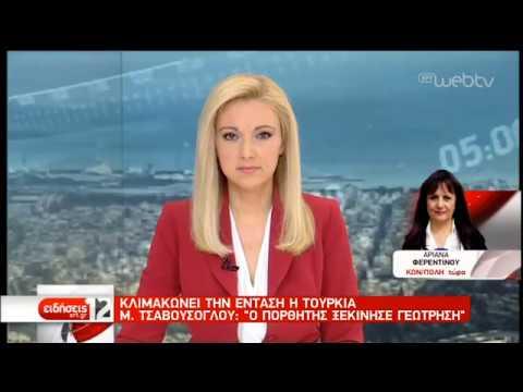 Μ. Τσαβούσογλου: Ο «Πορθητής» ξεκίνησε γεώτρηση | 15/06/2019 | ΕΡΤ