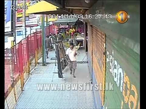Padukka Hardware Robbery