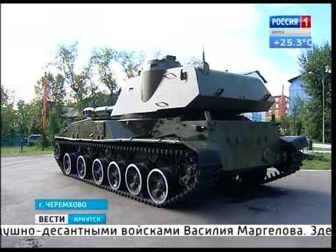 Выпуск «Вести-Иркутск» 08.08.2018 (18:40)