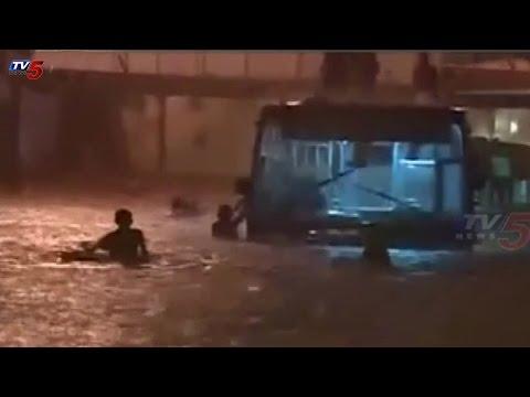 Karnataka Devastated By Heavy Rain : TV5 News