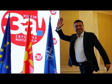 ΠΓΔΜ: Τι σηματοδοτεί το αποτέλεσμα του δημοψηφίσματος