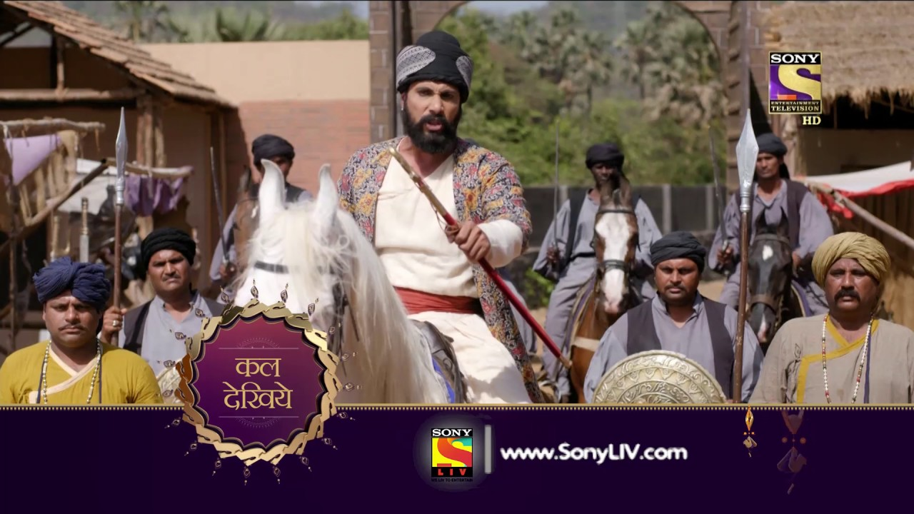 Peshwa Bajirao – पेशवा बाजीराव – Episode 57 – Coming Up Next