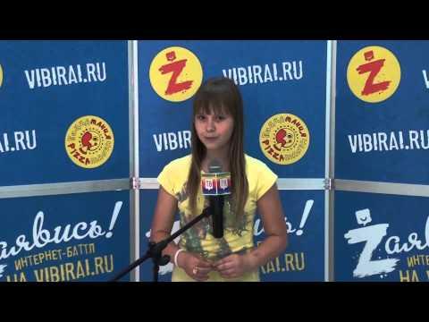 Лера Тимошевская, 13 лет