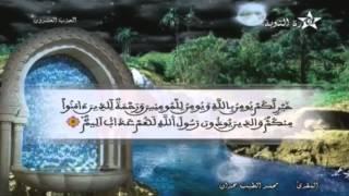 المصحف المرتل الحزب 20 للمقرئ محمد الطيب حمدان HD
