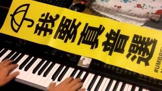 吳若希 Jinny Ng - 美好的時光 (衝線 Young Charioteers 主題曲) [鋼琴 Piano - Klafmann]