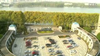 Ухански университет / Wuhan University – 武汉大学