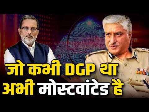 Sumedh Singh Saini: Punjab का DGP रहा शख्स Most Wanted क्यों है ? Ajit Anjum