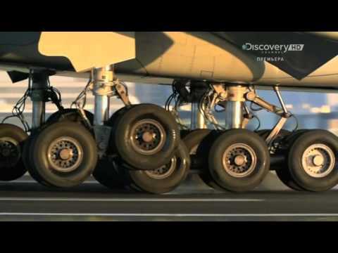 Disсоvеrу. Аэропорт изнутри - 2 серия - Полный контроль - DomaVideo.Ru