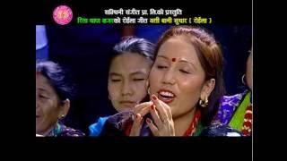 Superhit Dohori - Yeti Bani Sudhara - Pashupati Sharma & Rita Thapa Magar