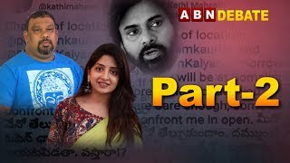 Video ABN Debate Over Kathi Mahesh Comments On Pawan Kalyan Relation With Poonam Kaur | Part 2 MP3, 3GP, MP4, WEBM, AVI, FLV Agustus 2018