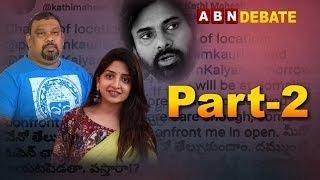 Video ABN Debate Over Kathi Mahesh Comments On Pawan Kalyan Relation With Poonam Kaur   Part 2 MP3, 3GP, MP4, WEBM, AVI, FLV Maret 2019