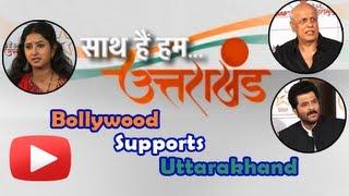 Mahesh Bhatt, Aditi Rao Hydari&Other Bollywood Stars At Saath Hai Hum Uttarakhand Show