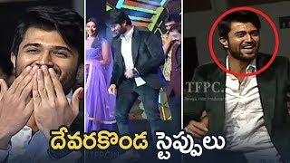 Video Arjun Reddy Vijay Devarakonda Dance @ Mental Madhilo Pre Release Event | Making Super Fun | TFPC MP3, 3GP, MP4, WEBM, AVI, FLV Maret 2018
