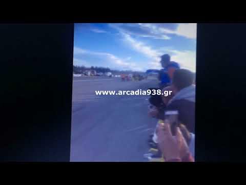 Αυτοκίνητο σε αγώνα ράλι στην Τρίπολη πέφτει πάνω στο κοινό