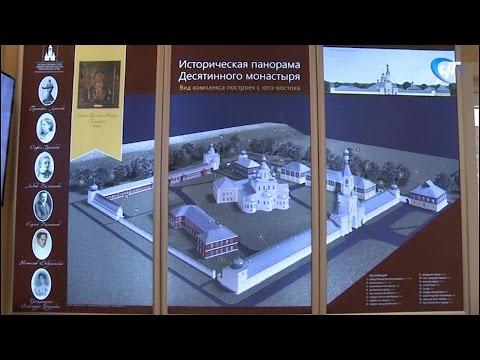 В Музее художественной культуры представлен новый проект