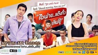 Nonton Mv Abc                             Ost                                                                  Film Subtitle Indonesia Streaming Movie Download