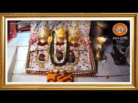 LIVE || Maa Vaishno Devi Aarti from Bhawan || माता वैष्णो देवी आरती || 01 March 2021