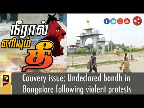 Cauvery-issue-Undeclared-bandh-in-Bangalore-following-violent-protests
