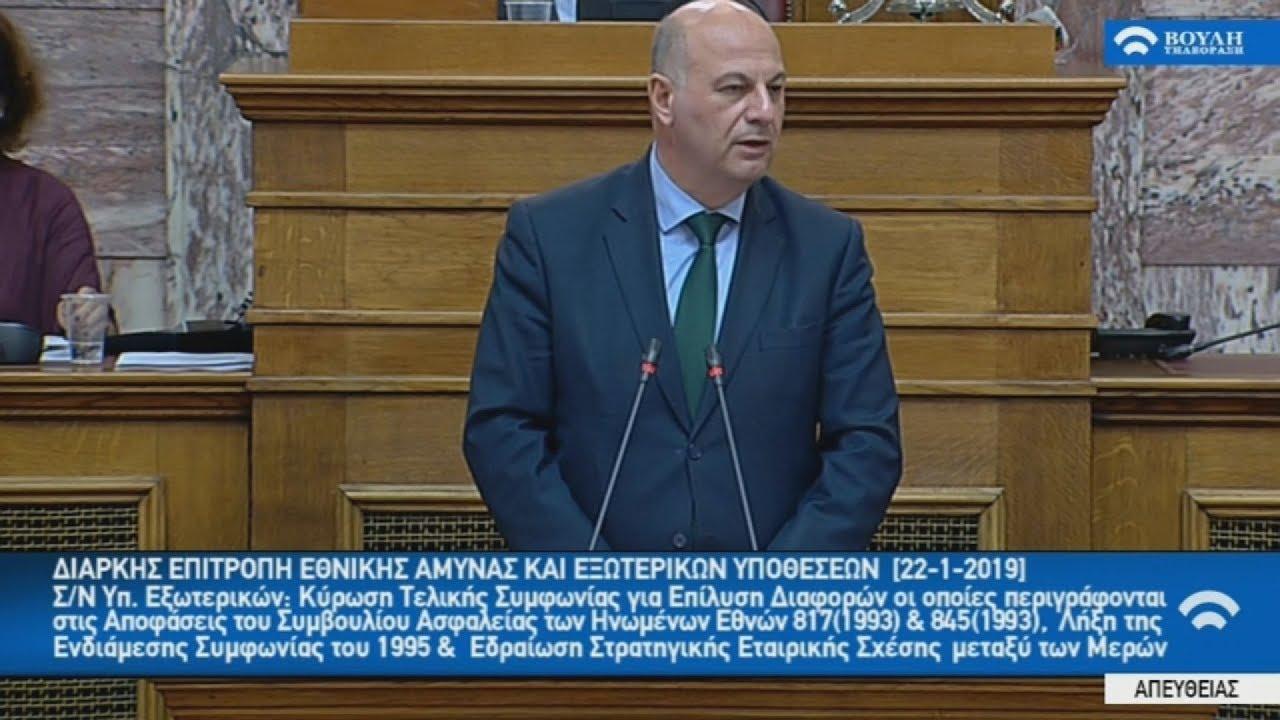 Απόσπασμα ομιλίας του  γραµµατέα της Κοινοβουλευτικής Οµάδας της Νέας ∆ηµοκρατίας, Κ. Τσιάρα