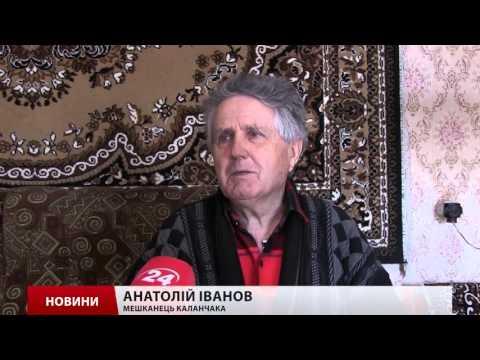 Російська пропаганда загрожує Херсонщині: місцева влада просить про допомогу