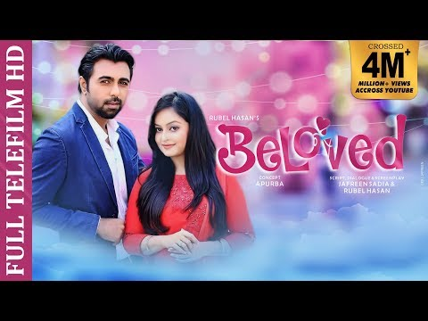 Download Beloved || বিলাভড || অপূর্ব ও ঐন্দ্রিলা || Valentine's Day Special Drama hd file 3gp hd mp4 download videos