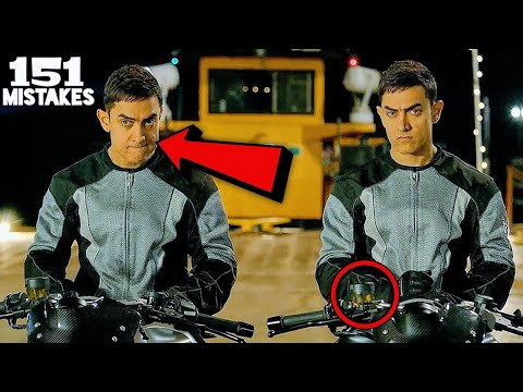 "151 Mistakes In Dhoom 3 - Plenty Mistakes In "" Dhoom 3 "" Full Hindi Movie - Aamir Khan, Katrina Kaif"