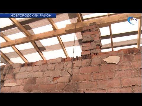 В пострадавшем от пожара доме в поселке Панковка завершен первый этап аварийно-восстановительных работ