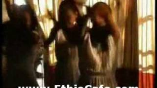 Ethiopian Music - Mahlet Gebregiorgis - Beyney Terife