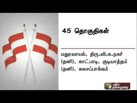 The-45-constituencies-allocated-to-the-Indiya-Jananayaka-Katchi-in-the-BJP-alliance