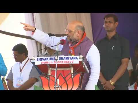 Shri Amit Shah's speech at OBC Convention in Karnataka : 03.04.2018