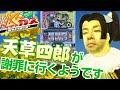 【パチスロ・パチンコ実践動画】ヤルヲの燃えカス #48