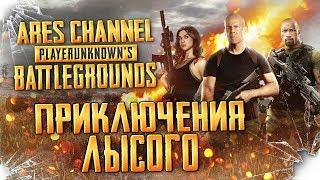 Вторая камера канал TokTiss PLAY https://www.youtube.com/user/Tisseevunatis Поддержи канал!сообщение в прямом эфире стрима http://www.donationalerts.ru/r/ares_channel_tvили Webmoney R688005097501Вступайте в мою группу в ВКhttps://vk.com/ares_channel_groupГруппа в Steamhttp://steamcommunity.com/groups/ares_channelСвязаться или вступить в команду канала в https://discord.gg/RTwKP8s