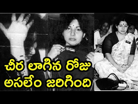 Why Was Jayalalitha Saree Pulled in Assembly? 1989 Assembly Incident