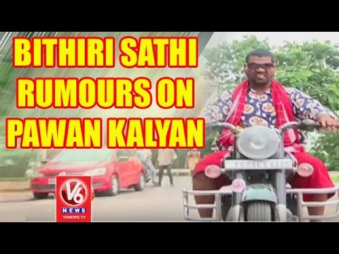 Bithiri Sathi Over Rumours On Pawan Kalyan || Funny Conversation With Savitri