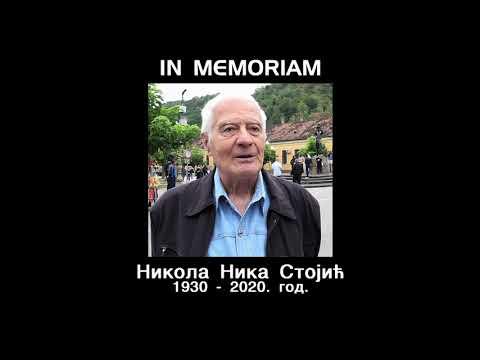 IN MEMORIAM – НИKОЛА НИKА СТОЈИЋ