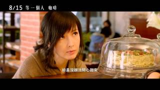 Nonton                    Cafe Waiting Love  2014  Taiwan Official Trailer Hd 1080  Hk Neo Reviews  Film Subtitle Indonesia Streaming Movie Download